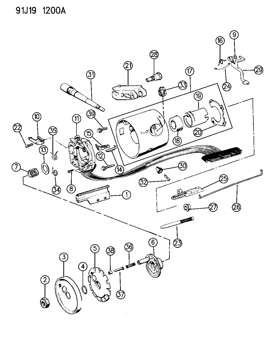 Service manual [Changeing Gear Shift Assembly 2003 Jeep