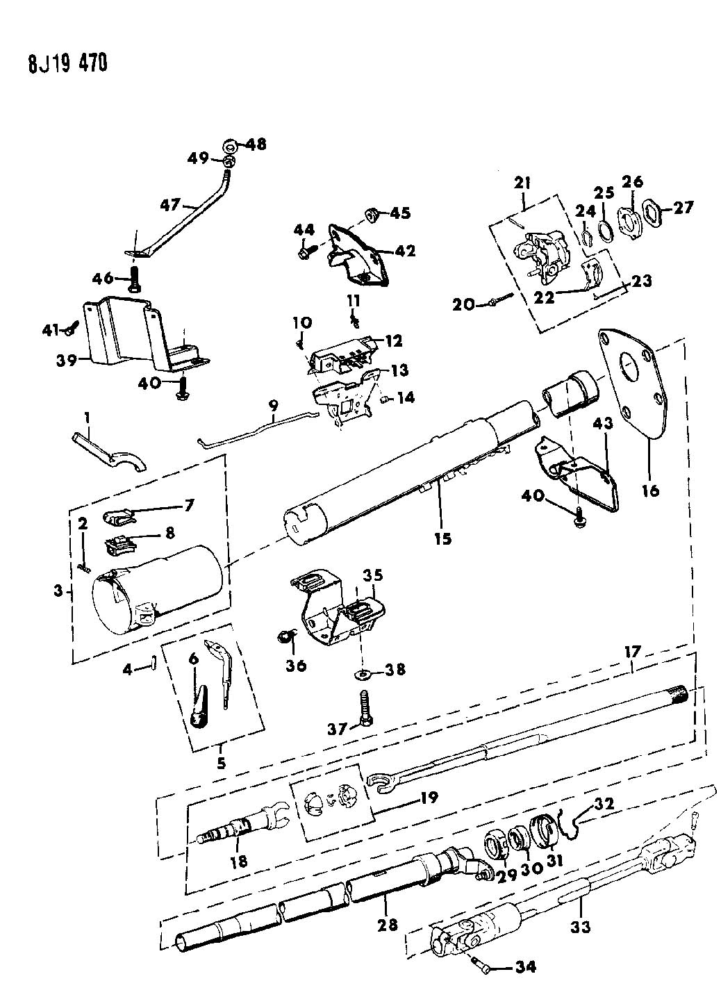 HOUSING STEERING COLUMN LOWER W/COLUMN GEAR SHIFT, W/TILT