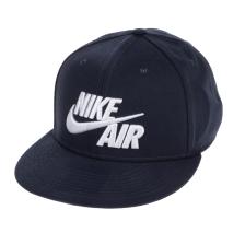 NIKE - Unisex καπέλο Nike μπλε