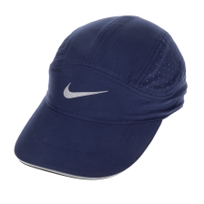 NIKE - Αθλητικό καπέλο NΙKΕ AROBILL CAP TW ELITE μπλε