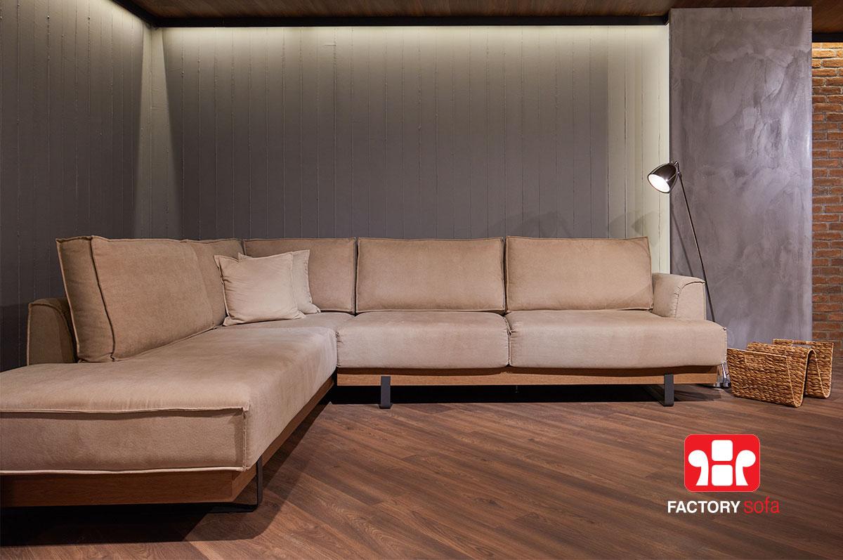 Γωνιακό Γωνιακό Σαλόνι SIMI • Διάσταση 3.00m X 2.50m • Με αδιάβροχο ύφασμααλόνι SIMI