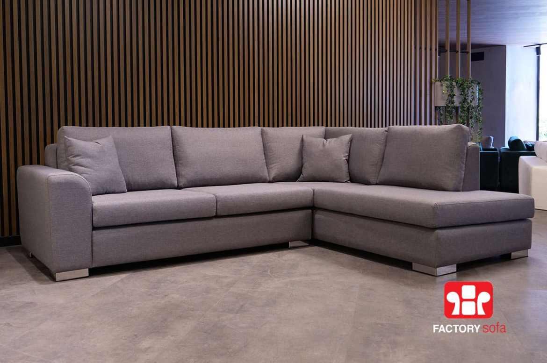 Γωνιακό Σαλόνι Skopelos με Κάθισμα Memory Foam | Σαλόνια Καναπέδες Factory Sofa Προσφορές