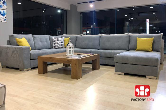 Σαλόνι SITIA σε σχήμα Πι | Σαλόνια Καναπέδες Factory Sofa Προσφορές
