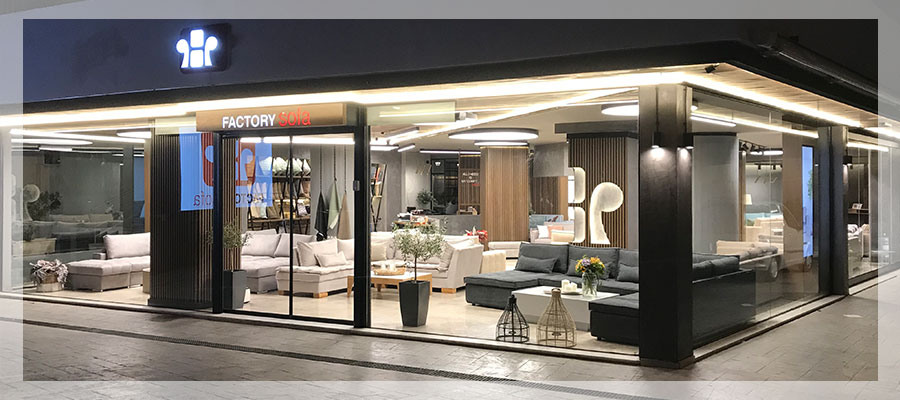 Καταστήματα Factory Sofa • Κατάστημα Παλαιού Φαλήρου • Λ.Ποσειδώνος 48
