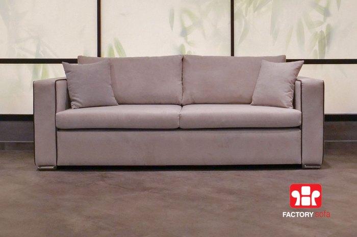 Καναπές Κρεβάτι Rhodos Ξενοδοχείου | Σαλόνια Καναπέδες Factory Sofa Προσφορές