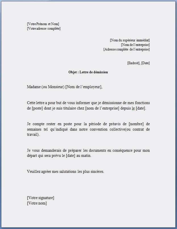 lettre motivation agent de securite