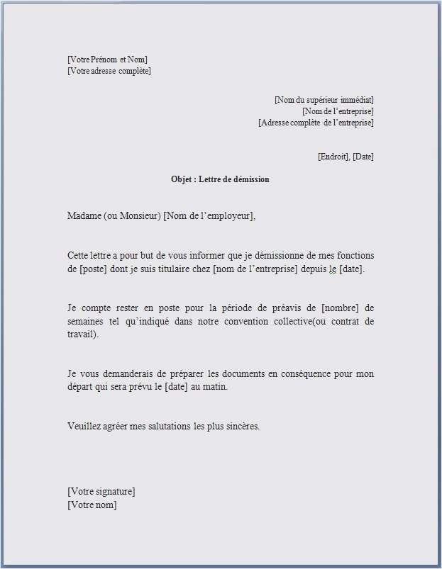 photo lettre administrative deces lettre de motivation