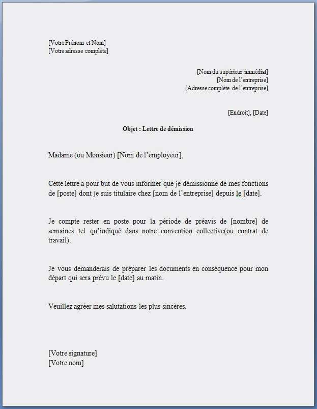 photo lettre de motivation secretaire administrative association modele lettre