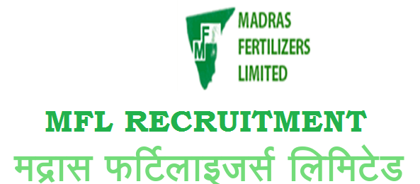 MFL Recruitment 2019 – Apply Online for 14 Managers