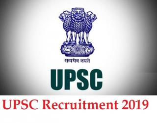 UPSC Recruitment 2019 - Apply Online for 13 System Analyst