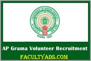 AP Grama Volunteer Recruitment 2019
