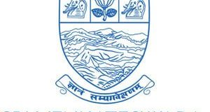 Dr.Penubala Chandrasekhar Geetha Devi Degree College Jobs 2019 - Apply for Lecturers Posts
