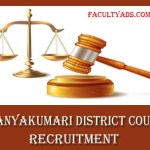 Kanyakumari District Court Recruitment 2019