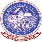 Gopabandhu Women's Degree College Jobs 2019 - Apply for Lecturer Posts (Walk-in)