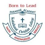 Kodaikanal Christian College Jobs 2019 - Apply Online for Assistant Professor Posts