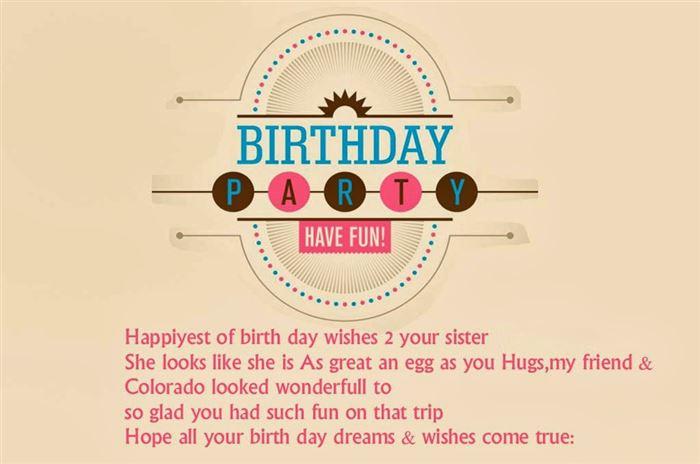 عيد ميلاد اختى وحبيبتى توبيكات عيد ميلاد خواتي Happy