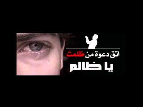شعر حزين عن المظلوم شعر حزين عن المظلومة قصائد حزينة عن