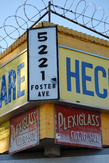 Hecht's Hardware - Foster Avenue - East Flatbush, Brooklyn