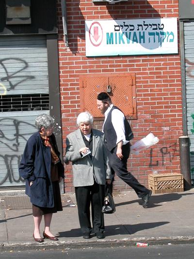 Public Market & Mikva