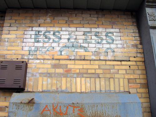 Ess & Ess Co - Clinton Hill, Brooklyn