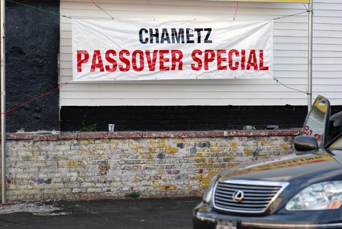 Chametz - Coney Island Avenue