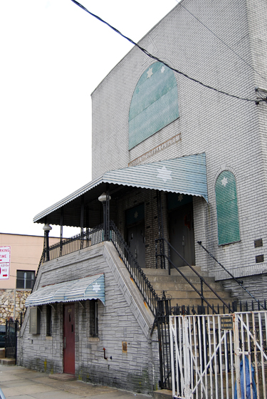 Congregation AAA Sfard - Canarsie,Brooklyn