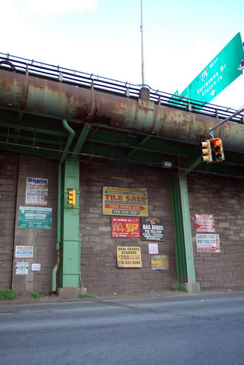 Gowanus Ad Depot