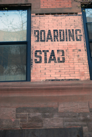 Boarding Stable