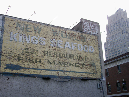 New World King's Seafood - Newark, NJ