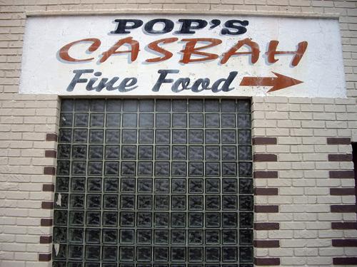 fine dining melbourne fl. pop\u0027s casbah, fine food - melbourne, fl dining melbourne fl