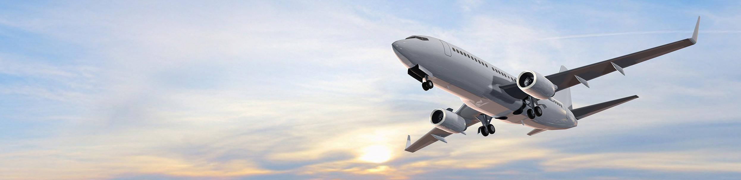 Airliner - Harverd Team