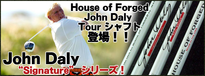 House of Forged John Daly Tour シャフト登場!!