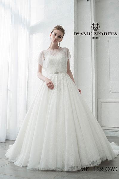 IsamuMoritaブランドウェディングドレス