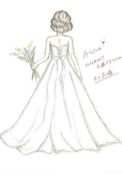 ウェディングドレスデザイン〜エレガントなAライン