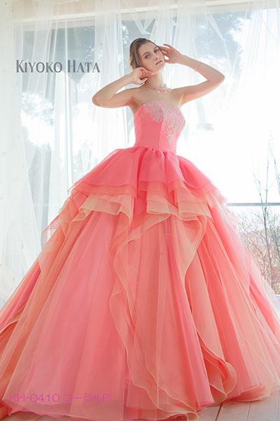 KIYOKO HATAブランドカラードレス