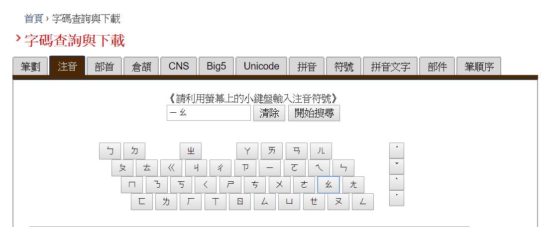 Image 003 4 - 免費中文字型下載 - 共50款任君挑選、持續更新!