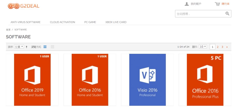 Image 002 1 - 夏季優惠來襲!Windows 10 Pro 專業版只要台幣$348,合購Office更便宜!