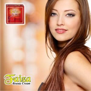 faiza skin care