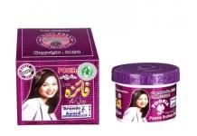 Faiza Beauty Cream Large