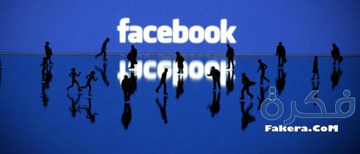 اسماء للفيس بوك 2020 مميزة موقع فكرة