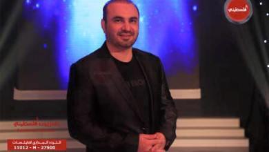 Photo of الفنان عبد الفتاح عوينات احيا حفل فني في لندن