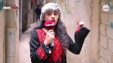 Photo of سمعني فلسطيني حلقة مخيم شاتيلا – 2