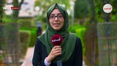 Photo of سمعني فلسطيني حلقة جامعة الأزهر – غزة
