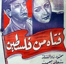Photo of فلسطين في عيون السينما.. نضال ومقاومة حتى الموت
