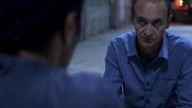 """Photo of الفيلم الفلسطيني """"اصطياد أشباح"""" يفوز بجائزة أفضل فيلم في """"السينما العربية"""""""