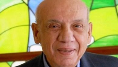 Photo of رحيل الفنان الفلسطيني عبد المحسن القطان