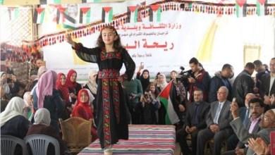 """Photo of """"أمي فلسطين"""".. معرض بغزة يُجسد التراث الفلسطيني"""