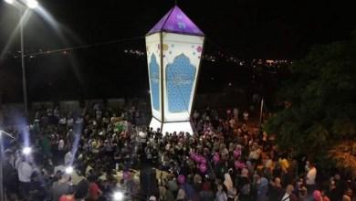 Photo of إضاءة أكبر فانوس فلسطيني بالقدس
