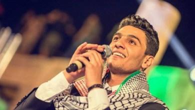 Photo of محمد عساف يُعلن عن موعد أوّل حفل غنائي له في السعودية