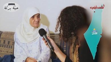 Photo of حبة بركة – الحلقة الثانية – الحاجة زبيدة – أم محمود